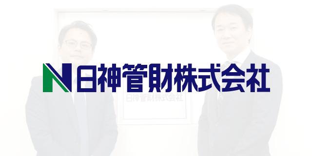 voiceItem-logo-nissinkanzai