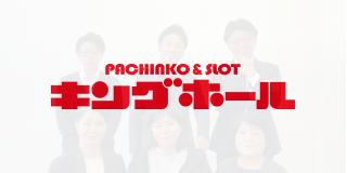 voiceItem-logo-shintomisyoji